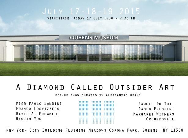 queens museum invite