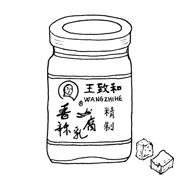 Line drawing of spicy fermented tofu spread