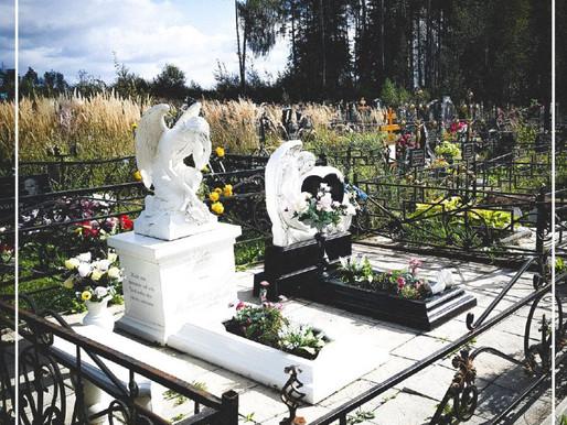 Начался летний период для благоустройства мест захоронений