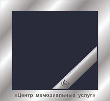logotip.jfif