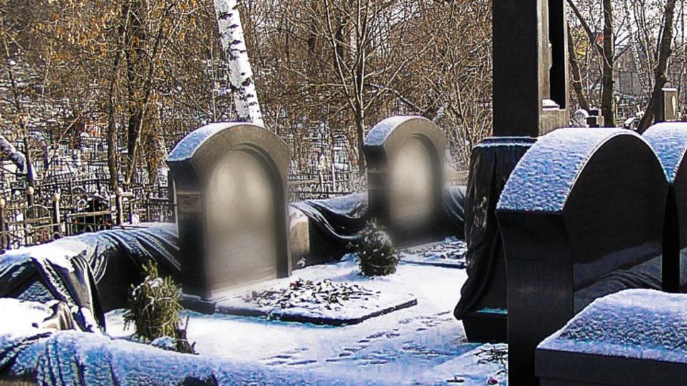Семейные (родовые) захоронения