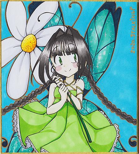 Mini Shikishi - Butterfly Romina