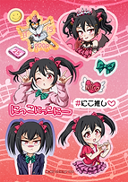 Nico stickers NOV20_low.png