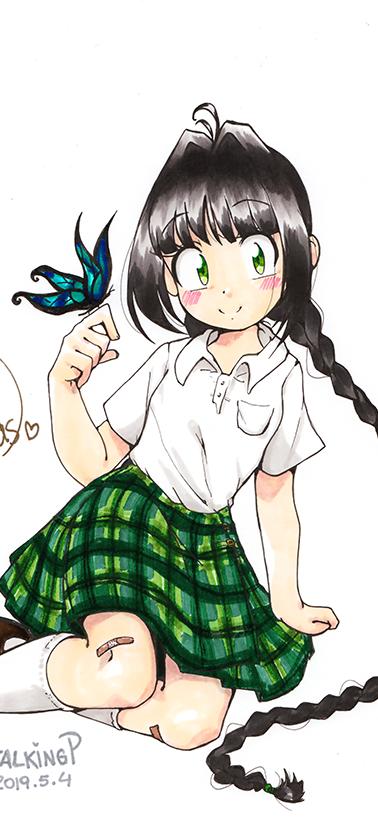 School uniform (2nd comic)