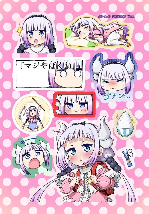 [Limited] Kanna Stickers (Term 049 - MAR21)
