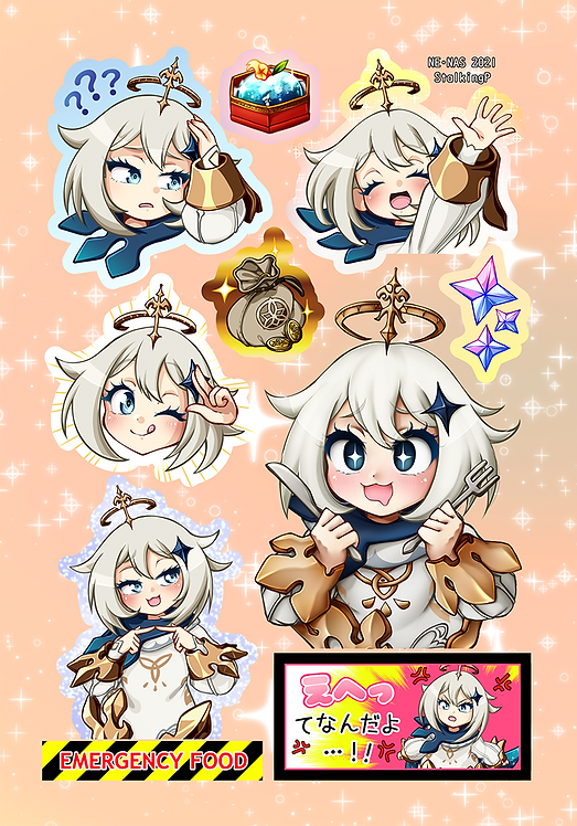 [Limited] Paimon Stickers (Term 047 - JAN21)