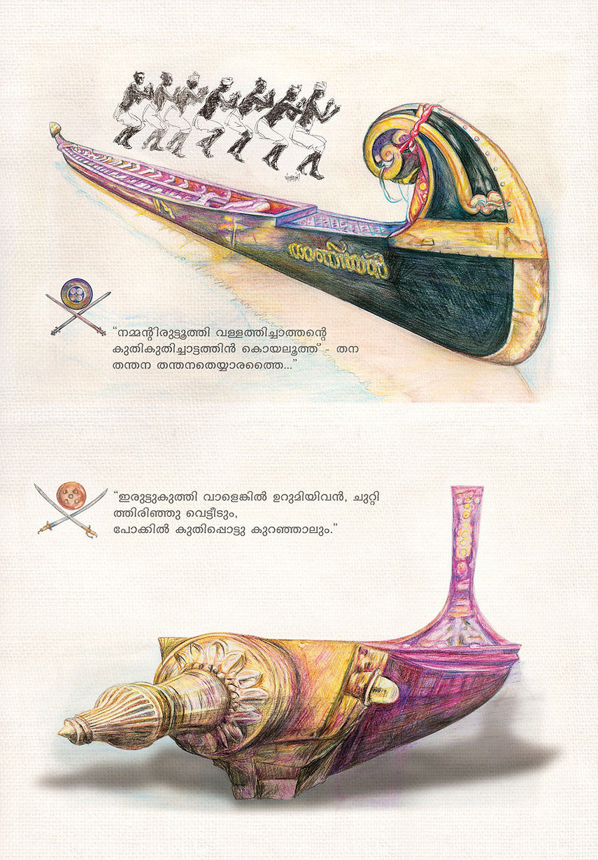 iruttukuthi-vs-chundan.jpg