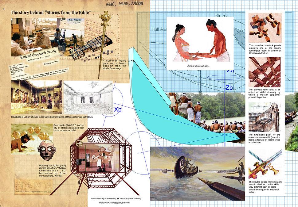 Chundan-Brochure-3.jpg