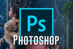 Online WC-Photoshop