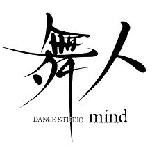 mind-rogo3.tif
