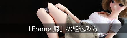 Frame_hiza_bana.jpg
