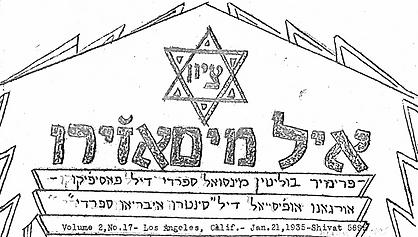 El Mesajero masthead 1935.png