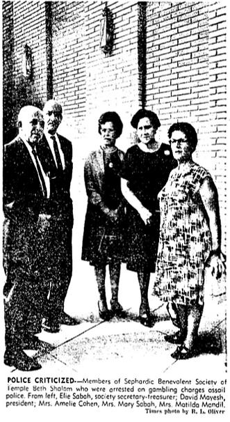 1967 sephardic benevolent society gambli