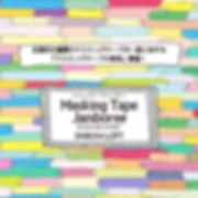 (1:1)Masking Tape Jamboree@渋谷ロフト_メインビジュア