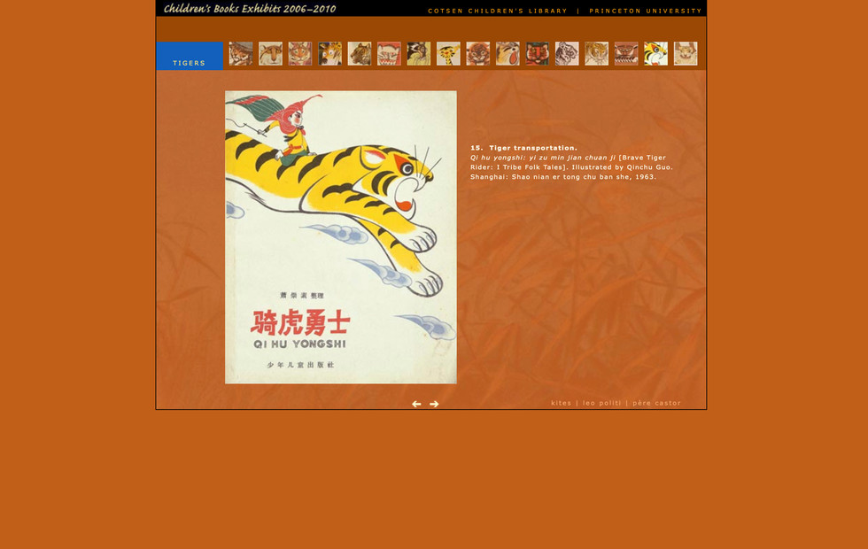 Online Children's Books Exhibits—2006-2010 Tigers