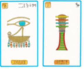 Eye of Horus Osiris Cartouche.jpg