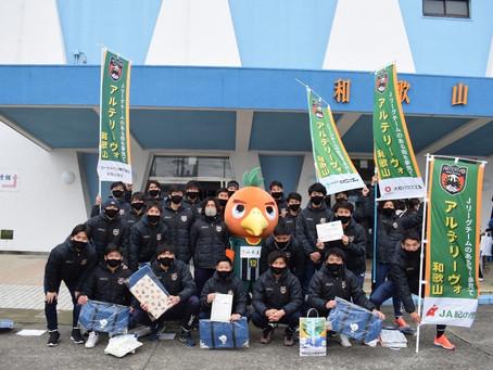 【スポGOMI大会に参加しました!】