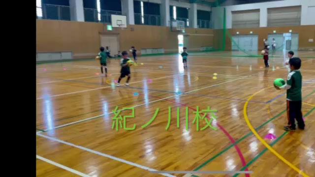 【サッカースクール 紀の川校!】