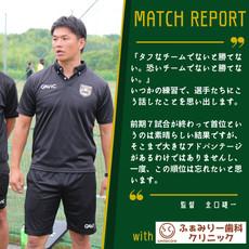 【2021ふぁみりー歯科クリニックpresents マッチレポート!】#10