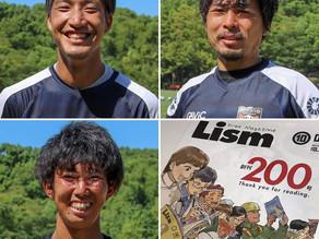 【Lism10月号 に記事が掲載されました!】