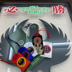 【熊野本宮大社へ必勝祈願に行って参りました!】