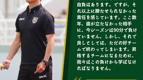 【2021ふぁみりー歯科クリニックpresents マッチレポート!】#5
