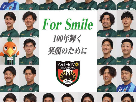 For Smile 〜100年輝く笑顔のために〜