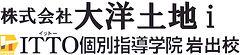 【jpeg】ロゴ 確定.jpg