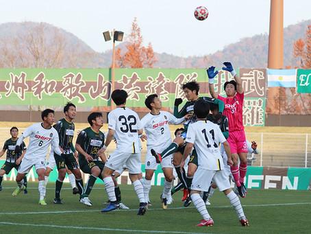 天皇杯4回戦(vs 福山シティ)の結果