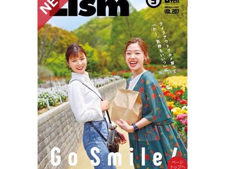 【Lism 5月号に記事掲載のお知らせ!】