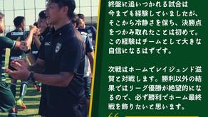 【2021ふぁみりー歯科クリニックpresents マッチレポート!】#16
