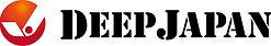 【採用デザイン】DEEPJAPAN ロゴ jpeg.jpg