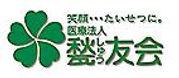 甃友会ロゴ(緑).jpg