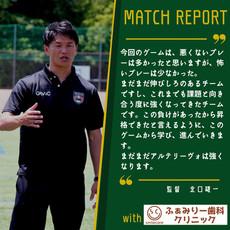 【2021ふぁみりー歯科クリニックpresents マッチレポート!】#8