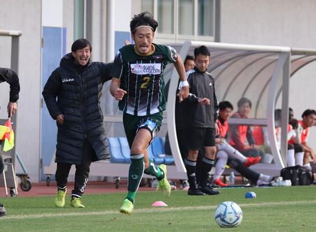 KSLカップ準決勝(vsおこしやす京都)の結果