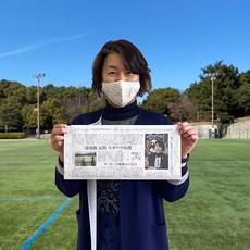 【日本経済新聞 記事掲載のお知らせ!】