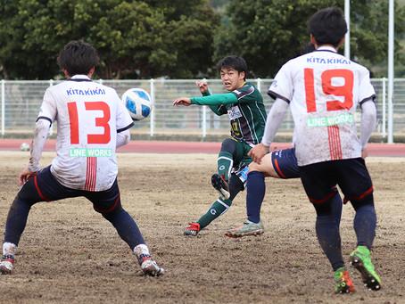安川常聖選手 退団のお知らせ