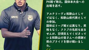 【2021ふぁみりー歯科クリニックpresents マッチレポート!】#14