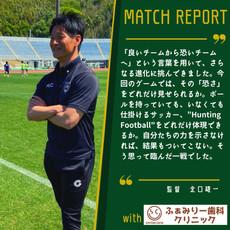 【2021ふぁみりー歯科クリニックpresents マッチレポート!】#9