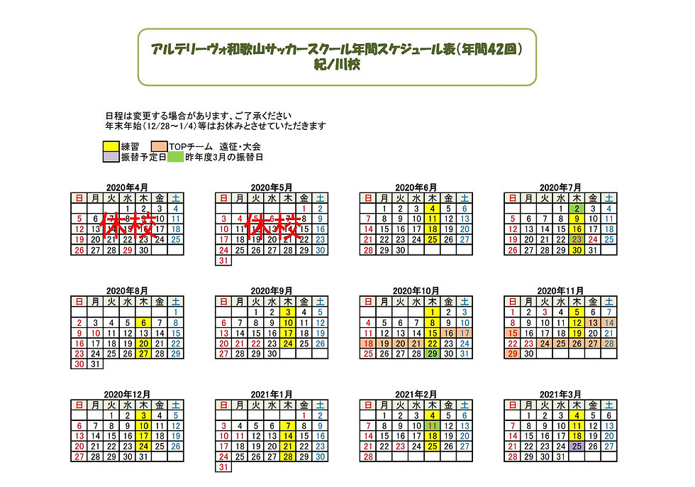 コメント 2020-07-29 131502.jpg