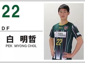 【DF22ペクミョンチョル選手がサッカー教室に参加します!】
