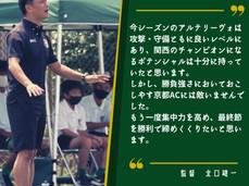 【2021ふぁみりー歯科クリニックpresents マッチレポート!】#18