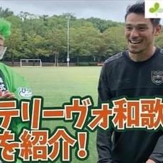 【株式会社サンコー のYouTubeチャンネルに大北選手・宇都木選手が出演!】
