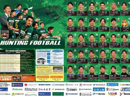 【2021シーズン新リーフレット!】