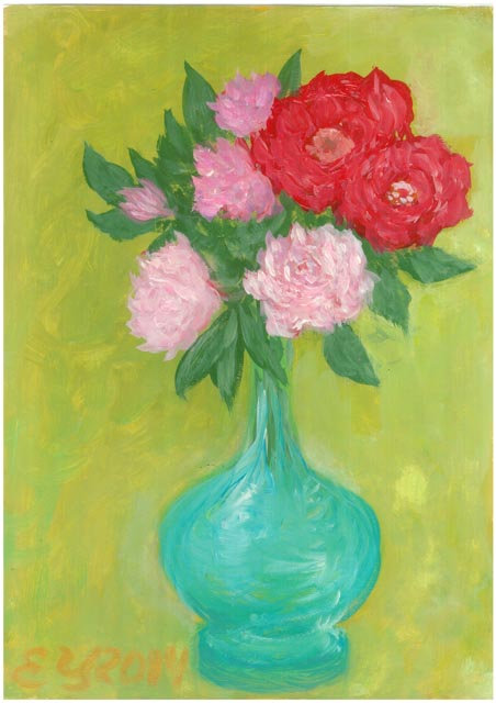 #2.89 Flower Portrait