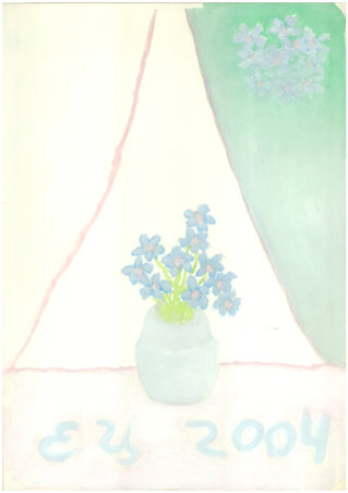 #1.8 Flower Portrait