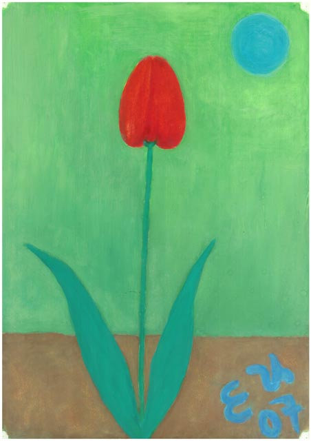 #2.78 Flower Portrait