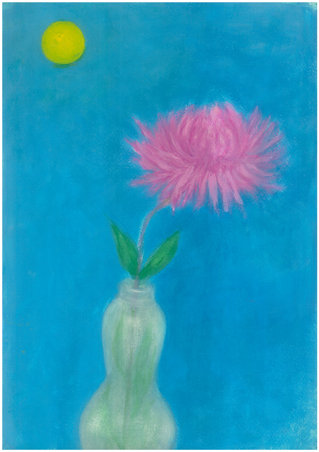 #1.7 Flower Portrait