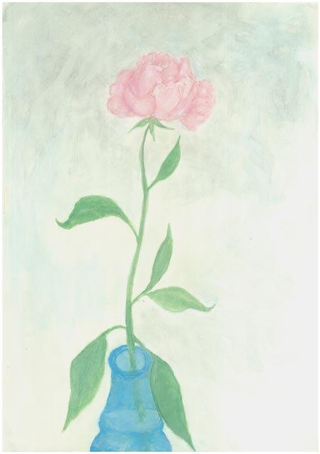 #2.12 Flower Portrait