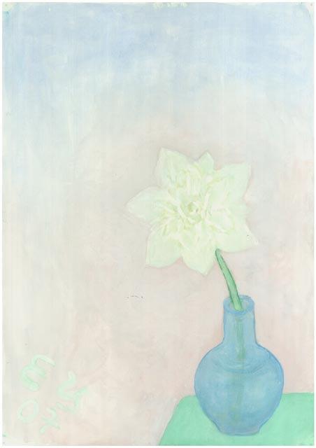 #2.1 Flower Portrait